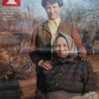 Galgóczi-anyjávalMénfőcsanak1978_fotóFarkasTamás.jpg